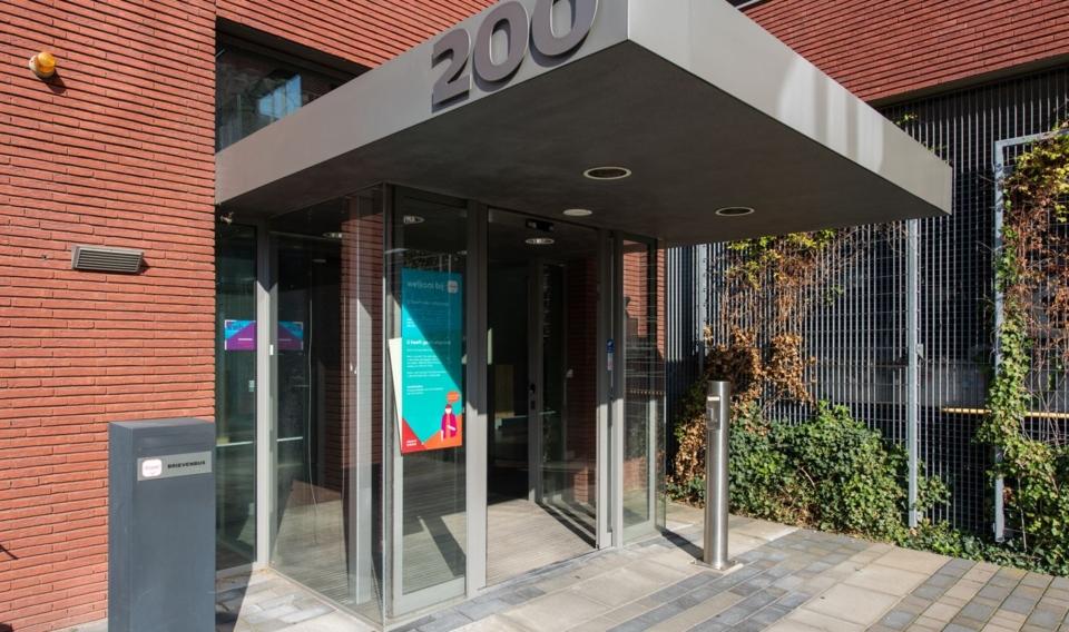 Ingang aan de Spoorstraat 200 in Breda